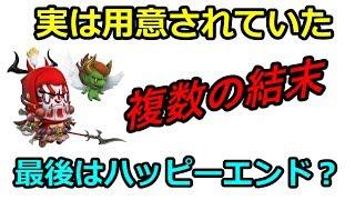 【FF5】ギルガメッシュのマルチエンドまとめ ~ スーパーファミコンミニ収録希望 ファイナルファンタジー5
