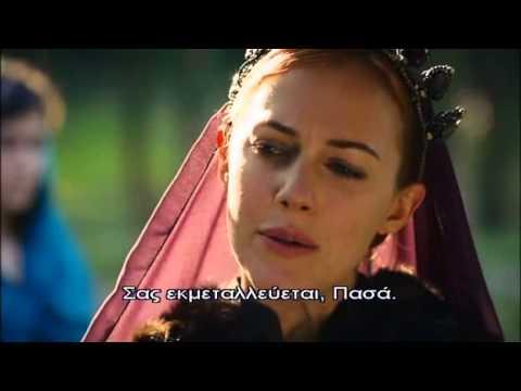 ΣΟΥΛΕ'Ι'ΜΑΝ Ο ΜΕΓΑΛΟΠΡΕΠΗΣ - Ε100 PROMO 3 GREEK SUBS