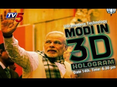 Modi in 3D Technology | Railway Budget May introduce bullet Trains : TV5 News
