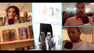 بالفيديو:كواليس خاصة في المعرض المغاربي للكتاب بوجدة  