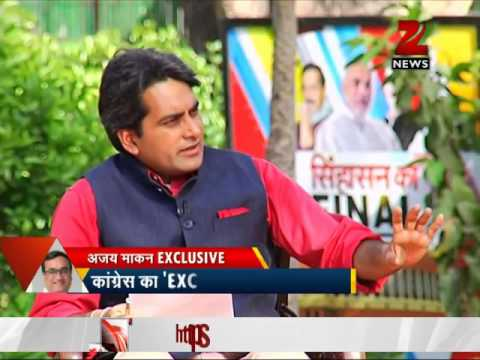 Exclusive with Union Minsiter Ajay Maken -II