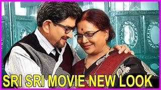 Superstar Krishna Sri Sri Movie Latest Posters - Vijaya Nirmala