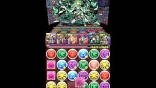 パズドラ【ゼウス&ヘラ降臨!】超地獄級 ソニア -