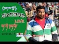 Hathur Ludhiana Kabaddi Tournament Live 18 March 2018