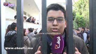 طلبة الأقسام التحضيرية بثانوية محمد الخامس بالبيضاء يحتجون ضد الإدارة..بغينا حقوقنا الطبيعية فالامتحانات الشفوية |