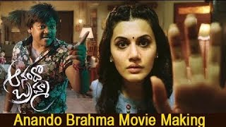 anando-brahma-movie-making