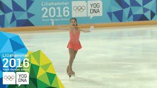 Figure Skating - Ladies' Short Program | Lillehammer 2016 Youth Olympic Games