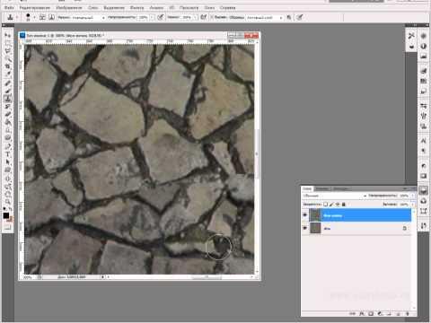Как сделать бесшовную текстуру архикад