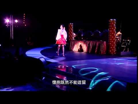 Rene劉若英【脫掉高跟鞋】世界巡迴演唱會LIVE DVD搶先看-十年