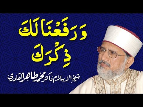 Shaykh ul Islam Dr Tahir ul Qadri addressed at Karjan, Vadodara, India on 25-02-2012