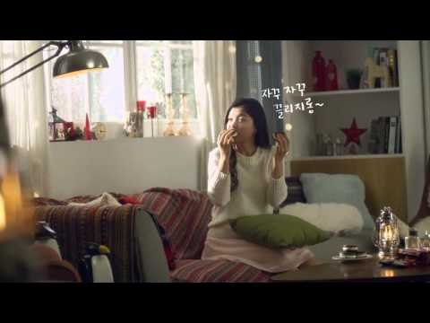 [Orion Choco Pie CF] Kim Yoo Jung 김유정 - Eat Chocopie in winter