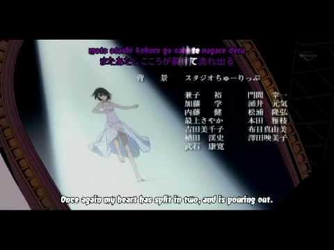 Vampire knight guilty opening lyrics
