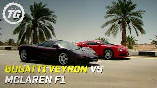 Bugatti Veyron vs McLaren F1 - Top Gear - BBC