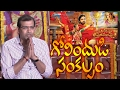 Om Namo Venkatesaya Producer A Mahesh Reddy Press Meet