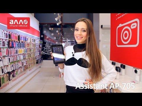 Видео-обзор планшета Assistant AP-705