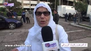 أم و أب المرحوم الزروالي لـ شوف تيفي : شــكراً جمهور الرجاء ! | خارج البلاطو