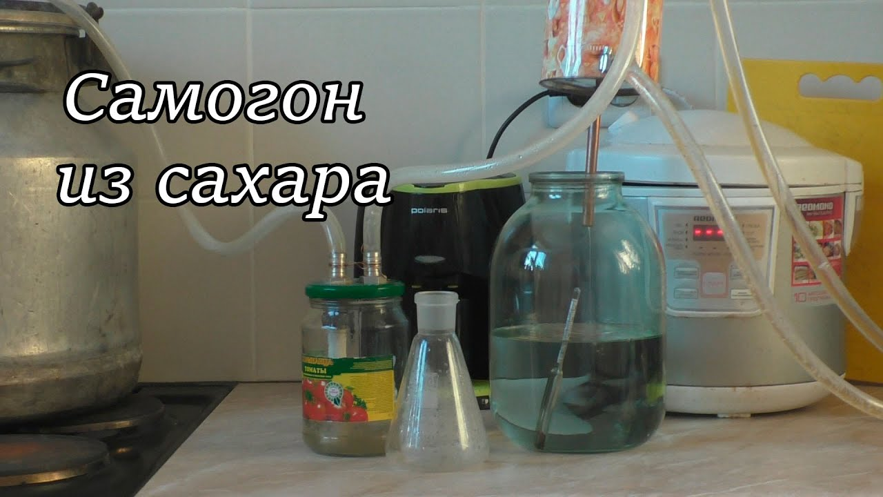 Самогон из сахара в домашних условиях рецепты