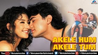 Akele Hum Akele Tum (Aamir Khan Manisha Koirala) Movie