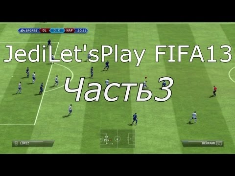JediLet'sPlay FIFA 13. часть 3