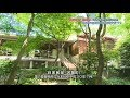 調布の魅力再発見!「武者小路実篤記念館「夏休み企画展・自由研究サポート」」