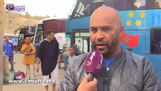 بالفيديو...تزامنا وعيد الأضحى ؛ شوفو الأجواء كيدايرة داخل المحطة الطرقية بفاس  