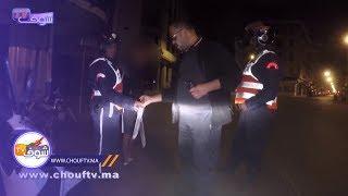 فيديو حصري..لحظة مطاردة شفار هاز 2 جناوة فكازا بالليل | خارج البلاطو