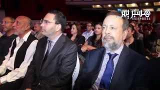 افتتاح مهرجان سينما المؤلف