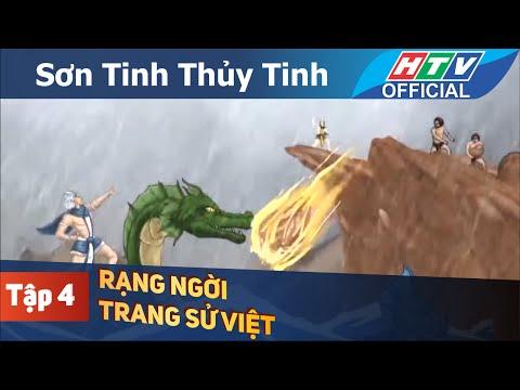 Rạng ngời trang sử Việt | Sơn Tinh - Thủy Tinh | Tập 4 | HTV