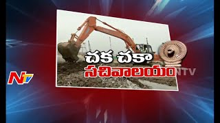 Focus on Construction of AP Secretariat in Amaravati