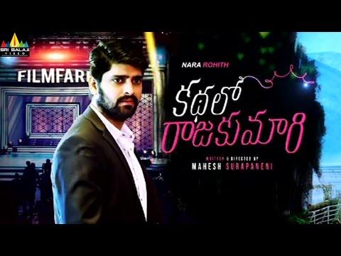 Naga-Shourya-Look-in-Kathalo-Rajakumari-Movie-Motion-Poster