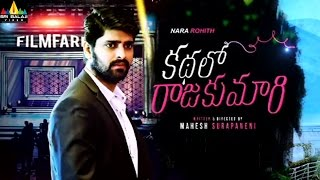 Naga Shourya Look in Kathalo Rajakumari Movie Motion Poster