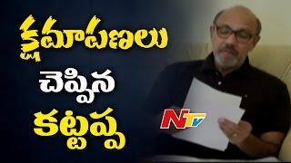 Kattappa (Satyaraj) Apologizes to Kannadigas || Baahubali2Ban