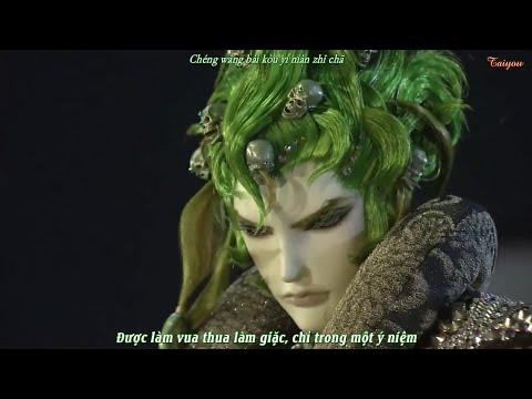 [Vietsub][Phích Lịch MV][Tiển Vương] Chân Anh Hùng - Trương Vệ Kiện
