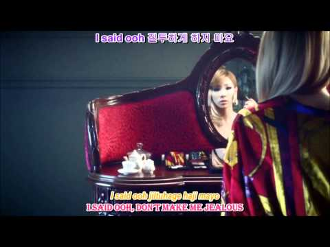 [DOWNLOAD] 2NE1 - I LOVE YOU MV [English sub + Romanization + Hangul] [1080p][HD]