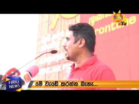 JVP Works on Double Standards, Leftists Say at May Day Rally
