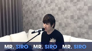 Mr Siro | Tổng hợp piano cover của Siropa