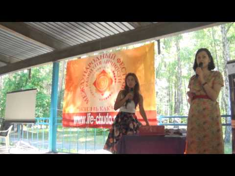 00004 Розыгрыш призов. VIII Международный фестиваль развития личности «Жизнь как чудо» 12.06.2015