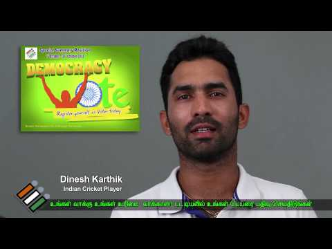 Dinesh Karthik English