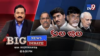 Big News Big Debate - AP Caste Politics..