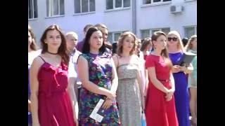 Студенти університету отримали дипломи