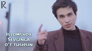Превью из музыкального клипа Исломшох - Севгинга ут тушсин