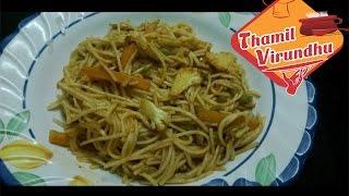 vegetable noodles without using taste maker – noodles recipes,