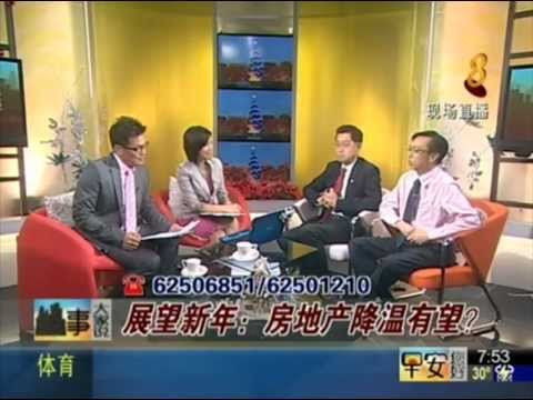 Dennis Ng share views on Singapore Property Market Outlook