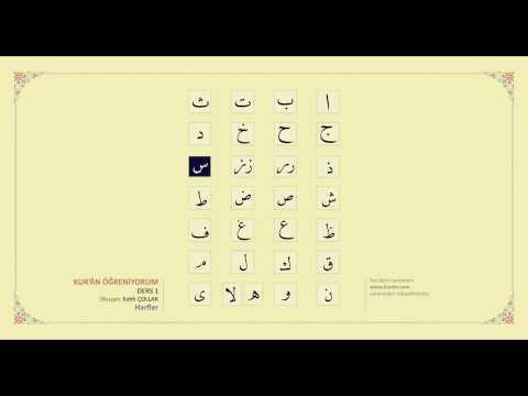 Kuran Öğreniyorum 1 - Harfler (Fatih Çollak)