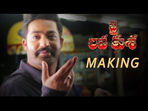 Lava-Making---Jai-Lava-Kusa---NTR--Nandamuri-Kalyan-Ram