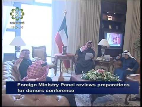Foreign Ministry Panel reviews preparations for 2nd Syria Donors Conference in Kuwait