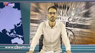 شوف الصحافة: بالفيديو..مغربيات يسيطرن على سوق الدعارة بمليلية |