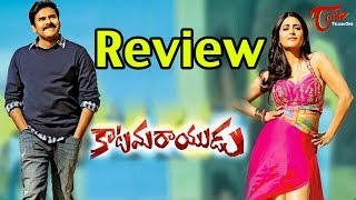 Maa Review Maa Istam : Katamarayudu Movie Review..
