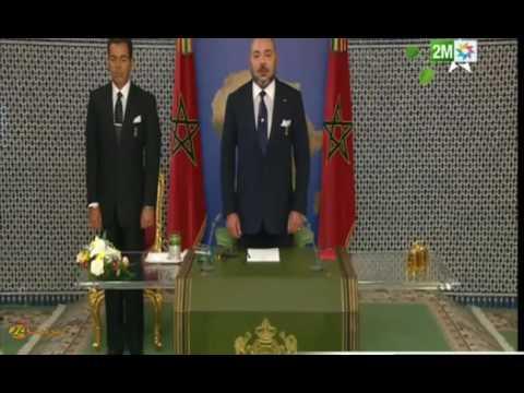 مضامين الخطاب السامي للملك