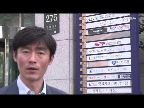 뉴스타파 · ICIJ 공동 '조세피난처 프로젝트' 5회 - 김석기, 수배중 버젓이 국내사업(2013.6.6)